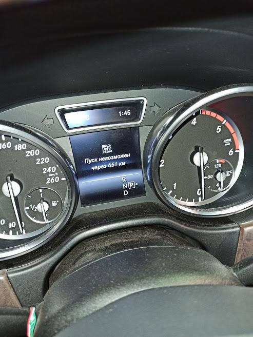 Отключение Adblue SCR Bluetec Mercedes
